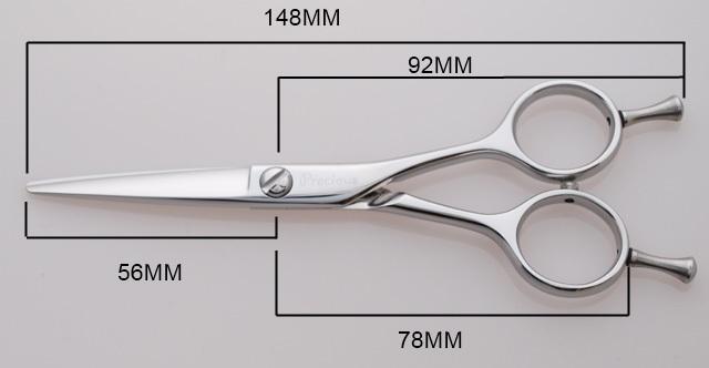 美容師用5インチカットシザー 寸法