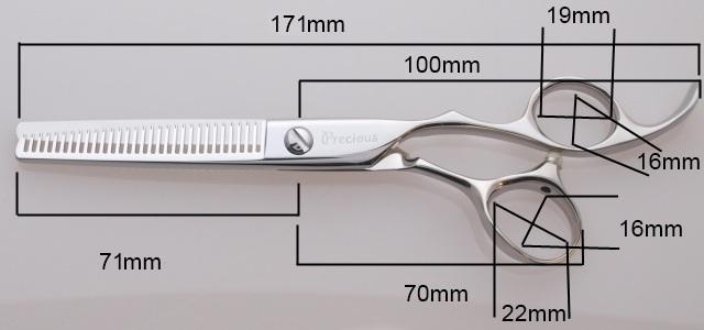 30目セニングシザー 美容師・理容師用